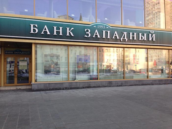 Заложников в банке