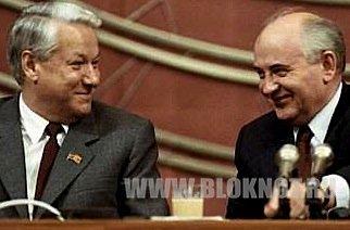 А давайте откопаем Ельцина? У Горбачева много идей