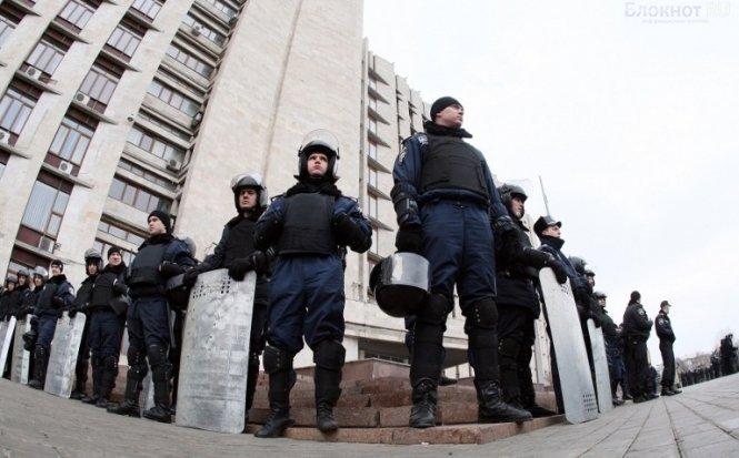 Началась спецоперация в Донецке. Освобождено здание СБУ
