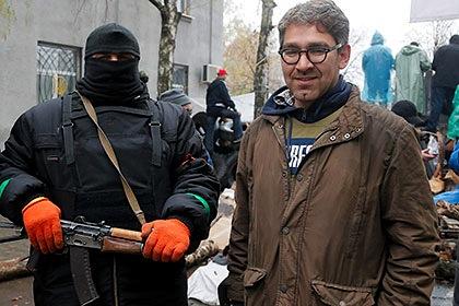 Американский журналист все-таки у ополченцев Славянска
