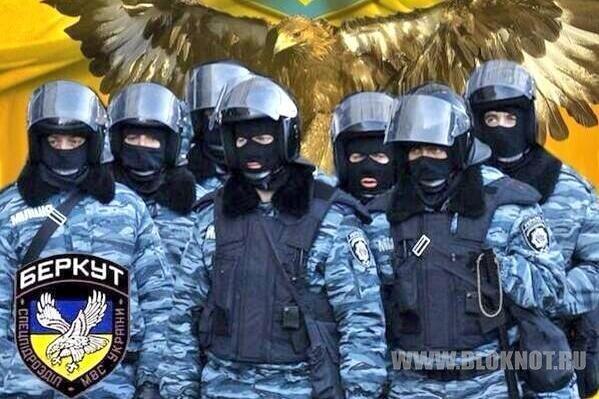 Донецкий спецназ – бывший