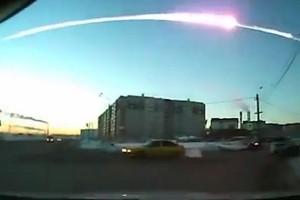 Рогозин: У нас нет средств борьбы с астероидами