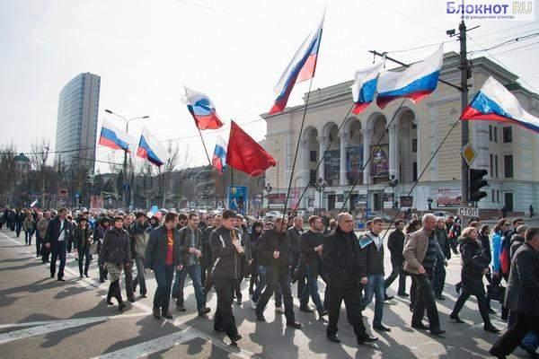 В Донецке запретят митинги?
