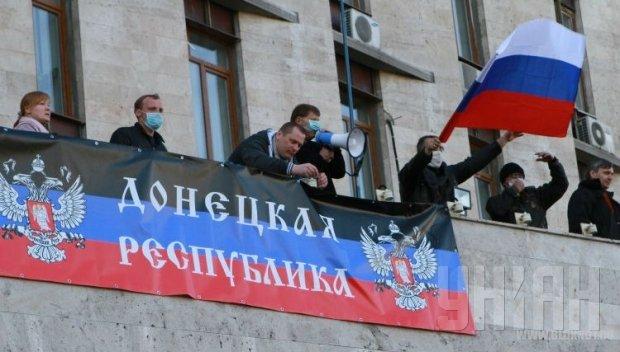 Донецкая республика формирует правительство
