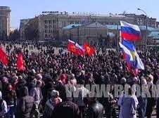 В Харькове - митинг за федерализацию