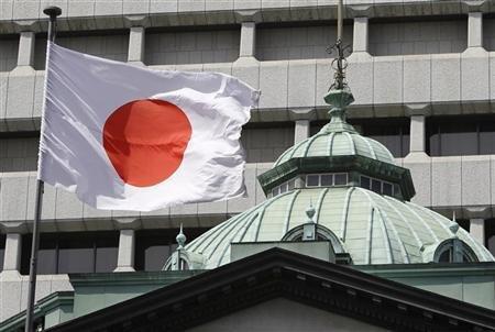 Япония ввела санкции против граждан РФ