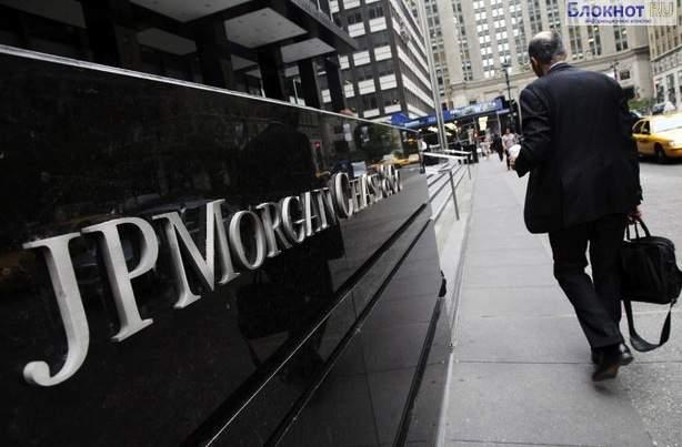 JP Morgan Chase все-таки перечислит деньги российского посольства на счет страховой фирмы