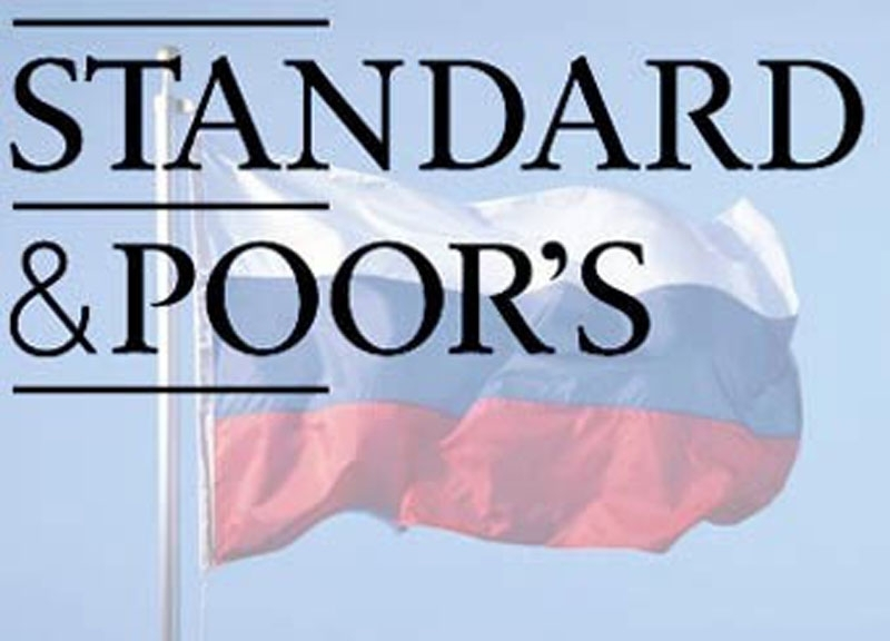 Как в последние годы менялся рейтинг России по версии S&P?