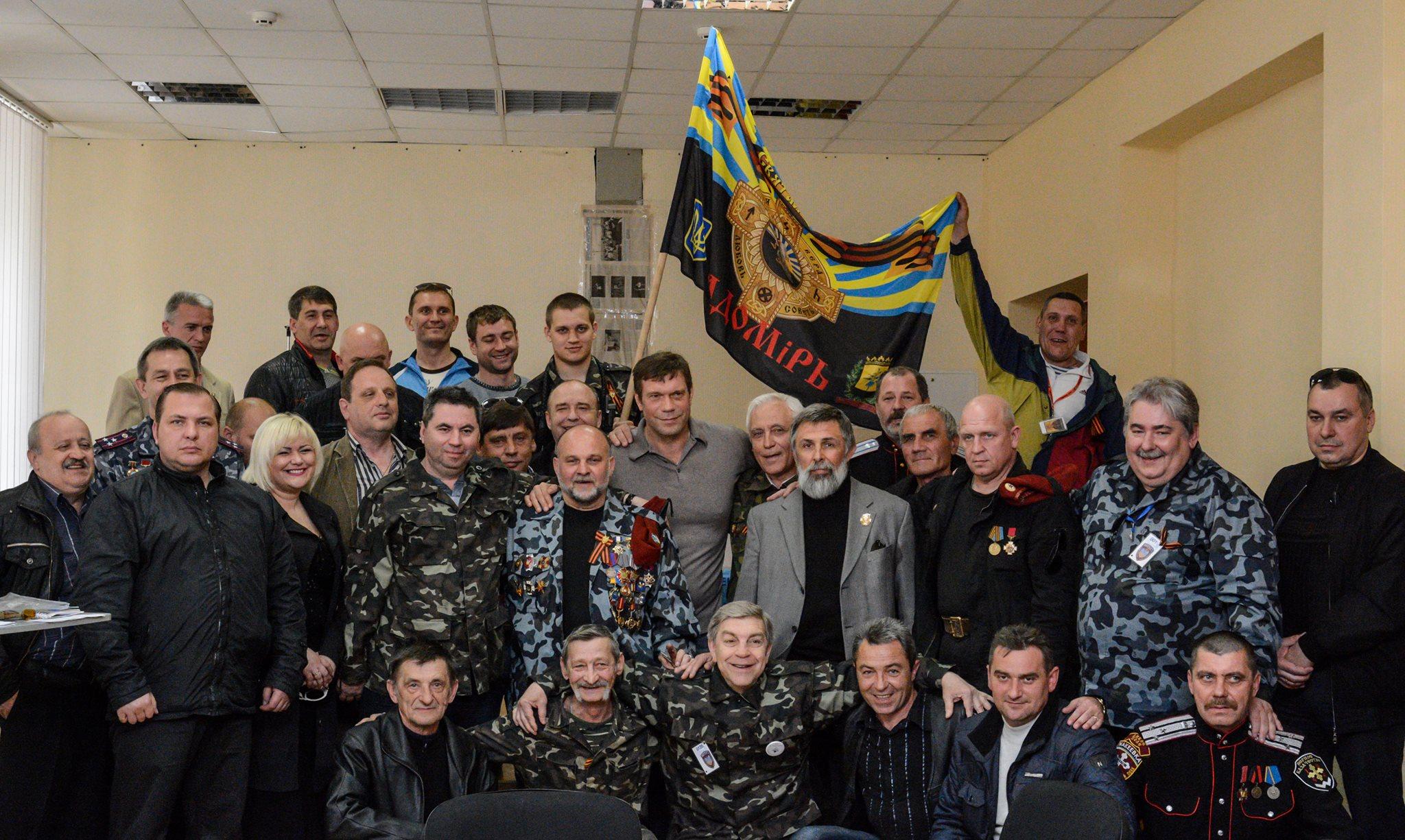 Кандидат в президенты Украины Царев встретился в Донецке с ветеранами «Беркута»