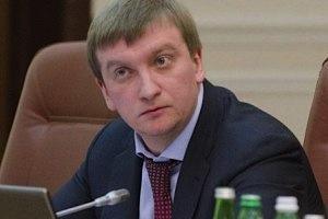 Киев отказывается признавать денонсацию договоров по Черноморскому флоту