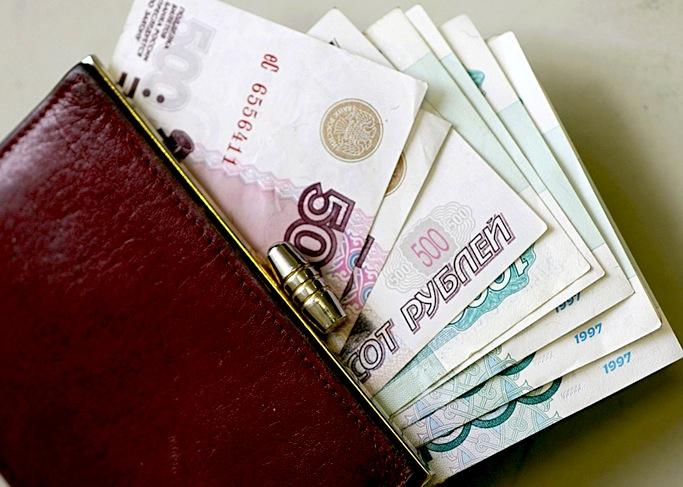 Росстат подсчитал зарплаты федеральных чиновников в минувшем году