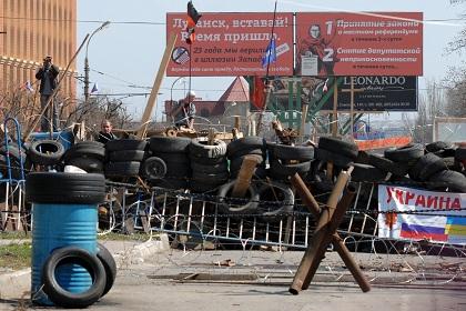 Луганск стал народной республикой