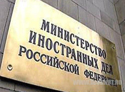 Россия намерена защищать соотечественников на Украине в случае насилия