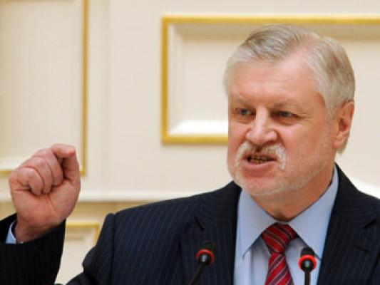 Сергей Миронов заступился за оскорбленную Жириновским журналистку