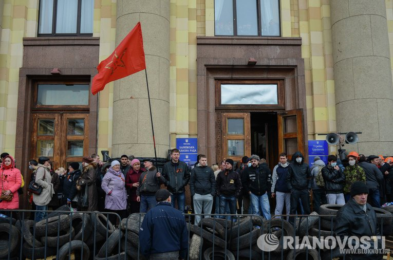 В Харькове прошел митинг у здания областной администрации