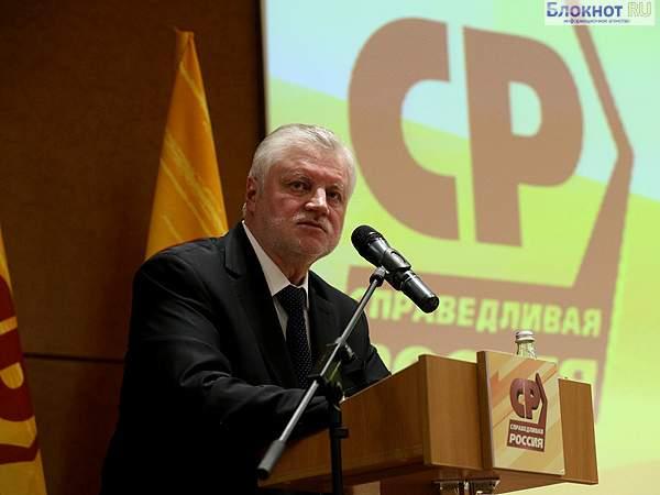 Миронов: Выборы мэра Новосибирска могут быть последними