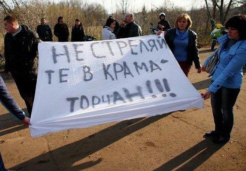 В Краматорске украинские военные заявили, что будут стрелять в митингующих
