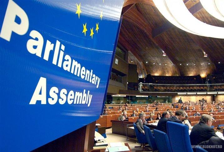 ПАСЕ может приостановить право голоса российской делегации