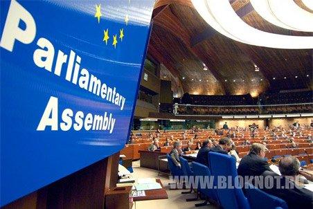 ПАСЕ может запретить российской делегации участвовать в голосовании Ассамблеи