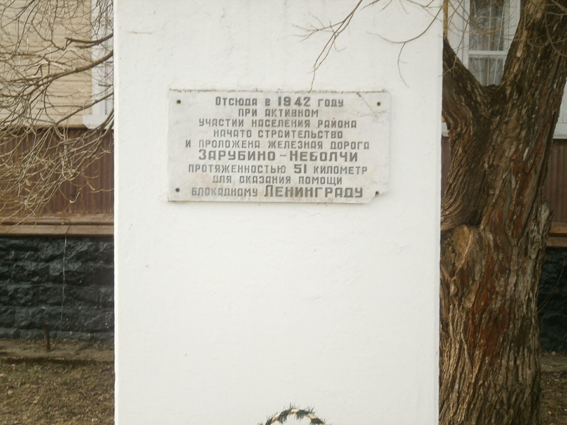 Жители новгородских сел просят Путина присоединить их к Ленинградской области
