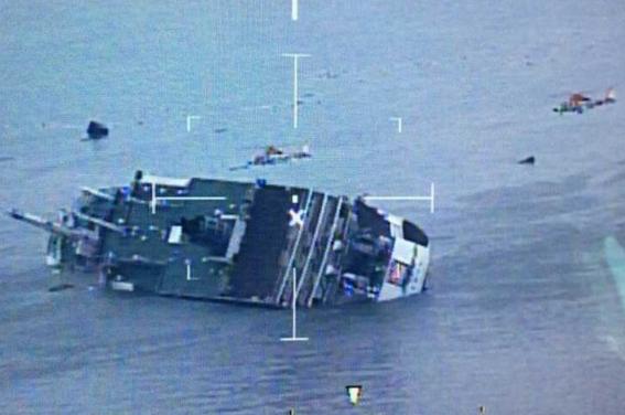 Крушение парома у берегов Южной Кореи: 1 человек погиб