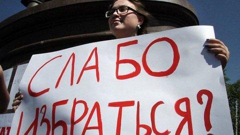 Союз парламентов городов России выступил против законопроекта о реформировании МСУ