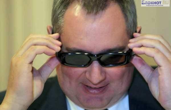 Рогозин смеется над санкциями и ждет посылку с зубами натовцев