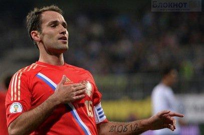 Роман Широков стал самым популярным российским футболистом за март