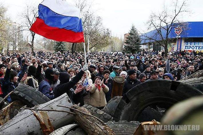 Со здания горсовета в Славянске сняли флаг РФ