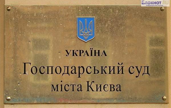 Украина отказывается возвращать Минобороны России  долги корпорации Юлии Тимошенко