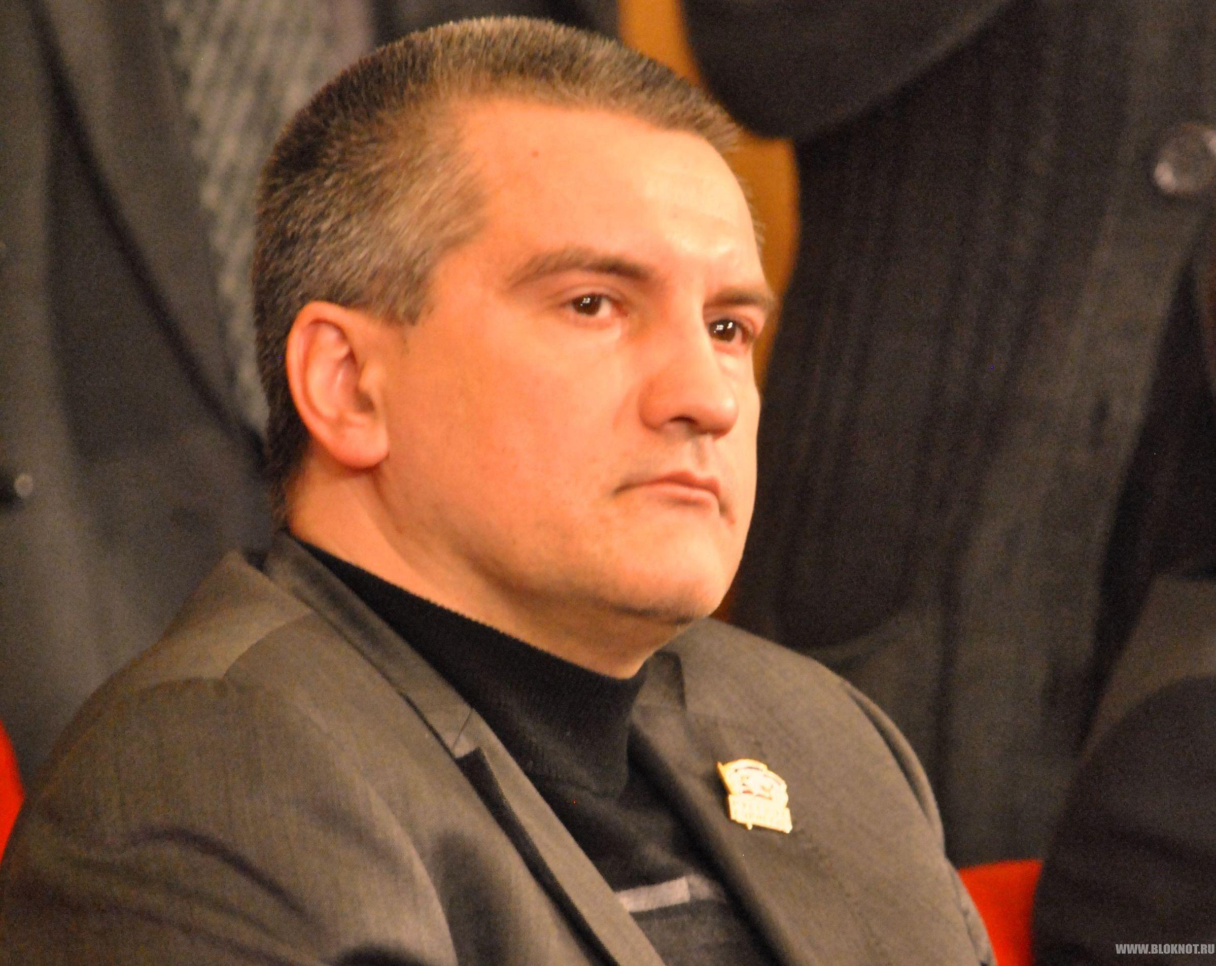 Врио губернатора Крыма назначен Сергей Аксенов