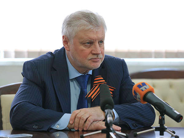 Сергей Миронов высказался против ужесточения законодательства о митингах
