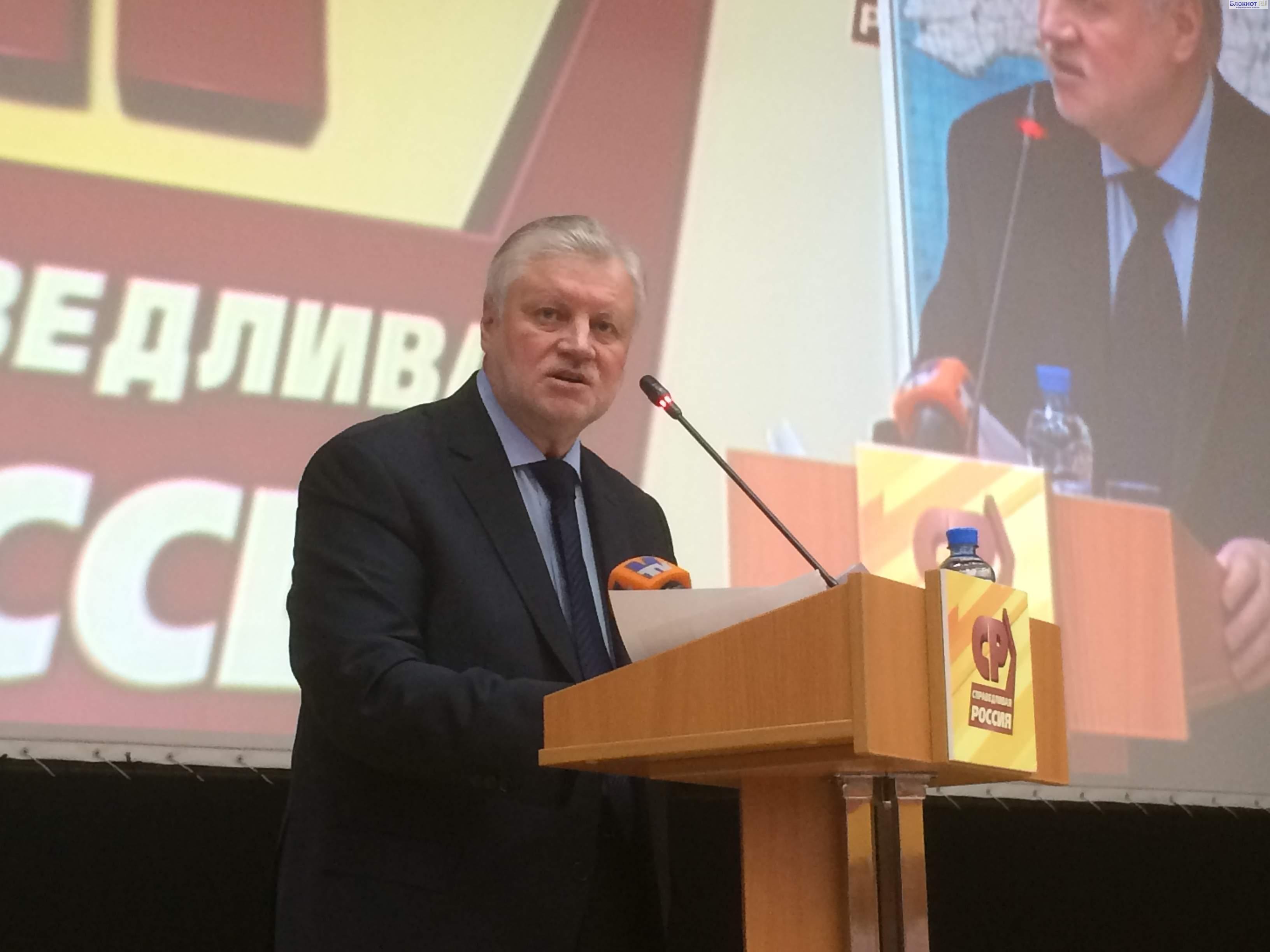 Уважение к Конституции и парламентаризм – главные факторы социальной стабильности, считает Миронов