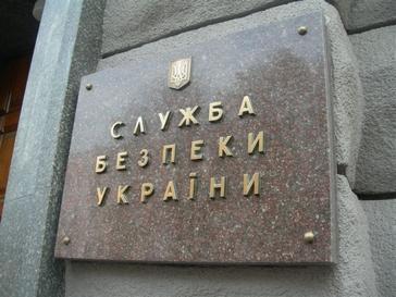 Глава СБУ сообщил об аресте более чем 20 российских разведчиков