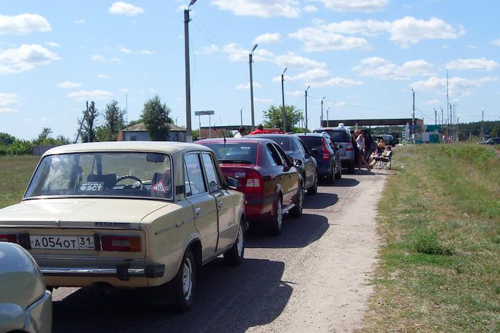 На границе с РФ задержали дончан с письмом о требовании референдума