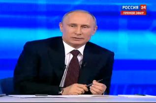 Владимир Путин о росте тарифов на ЖКХ