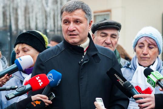 Аваков расплатился за убийство Сашко Билого бойцами «Беркута»