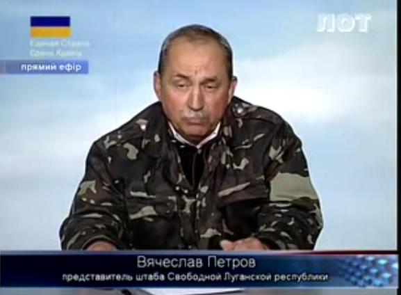 Луганские ополченцы вышли в эфир на областном телеканале