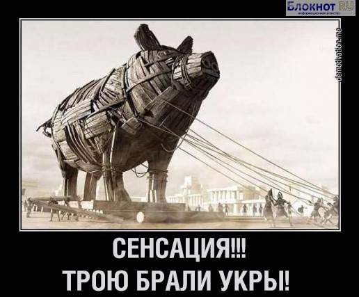 Украинцы как нация появились на земле до неандертальцев?