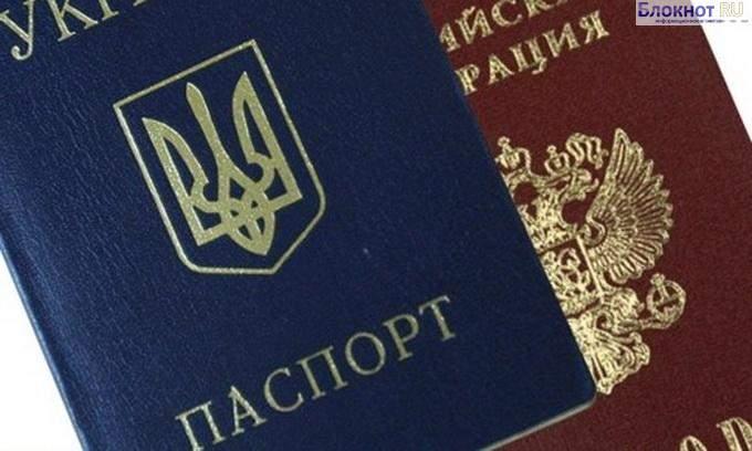 В Верховную раду внесен законопроект, упрощающий процедуру принятия гражданства для россиян