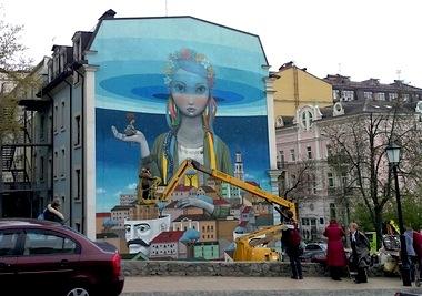 В Киеве появилось новое граффити – против войны