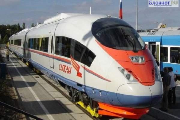 В России появится единый железнодорожный билет для поездок в Крым