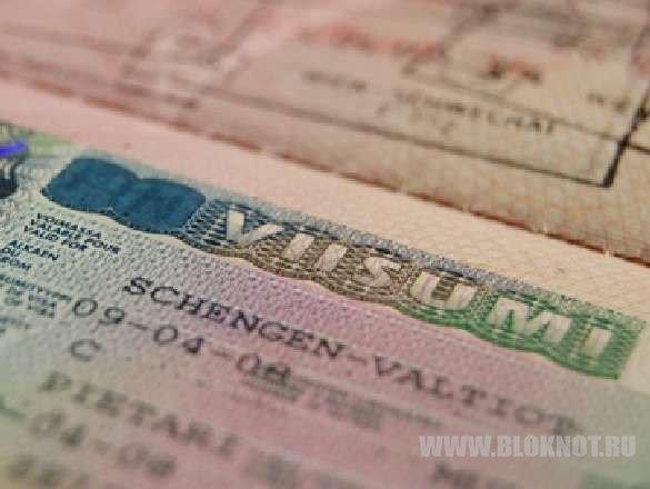 Чехия отменяет краткосрочные визы и вид на жительство