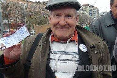 В Мариуполе митингующие выбрали «народного мэра»