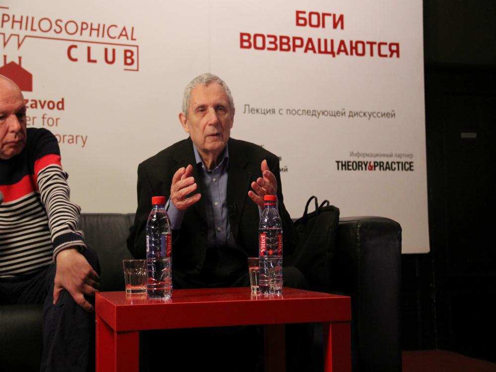 Юрий Мамлеев прочитал лекцию о возвращении богов на «Винзаводе»