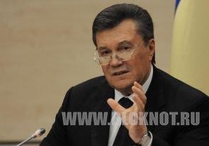 Янукович заявил, что Украина на грани гражданской войны