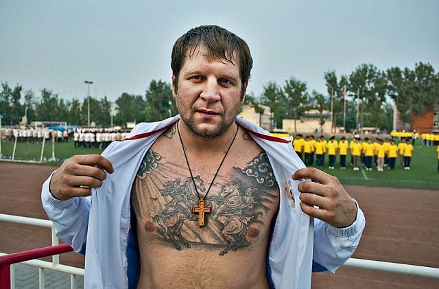 Спортсмен-скандалист Александр Емельяненко в розыске за изнасилование
