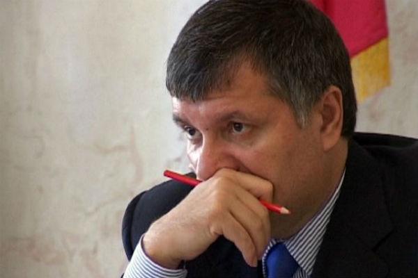 Верховная Рада Украины планирует отправить Авакова в отставку