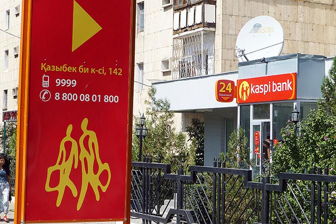 АФ Банк и дагестанский «Каспий»: еще два банка попали под чистку