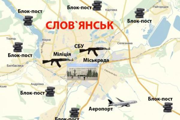 Шесть боевиков Национальной гвардии убиты при попытке штурма Славянска, сообщают пользователи социальных сетей